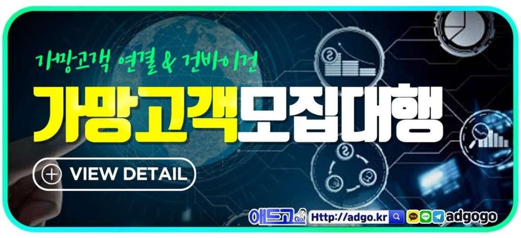 온라인광고대행백링크