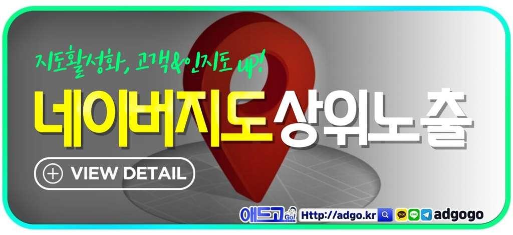 온라인광고대행도메인최적화